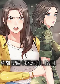 My Sisters Duty
